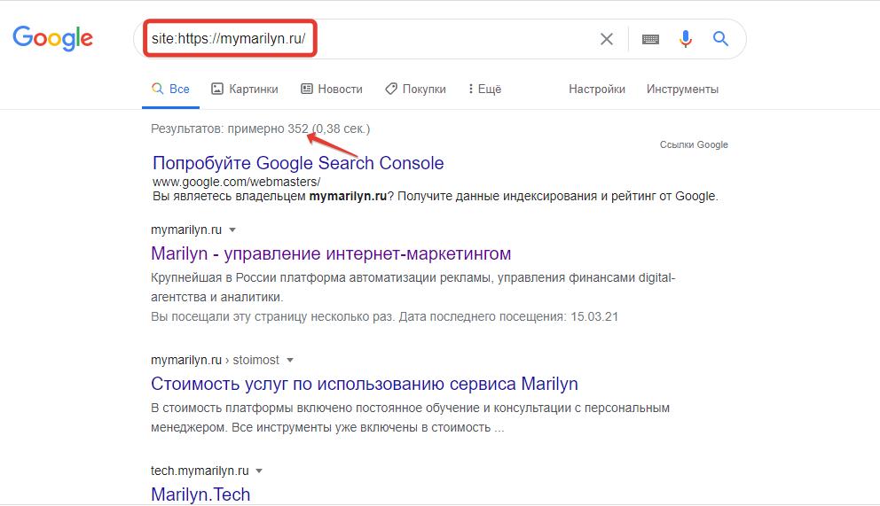 Проверить работоспособность всех ссылок сайта поведенческие факторы yandex Новомичуринск